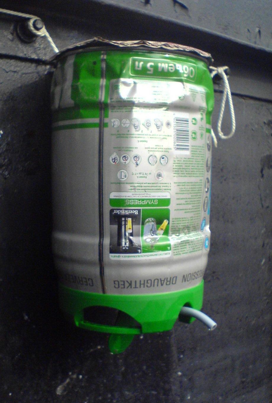 бутылка из под пива