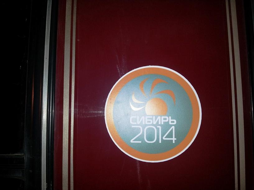 9 международный джип фестиваль