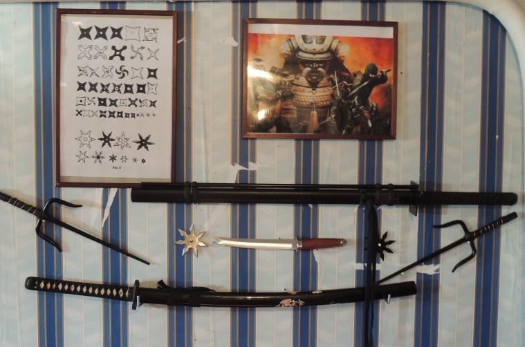 Оружейная комната