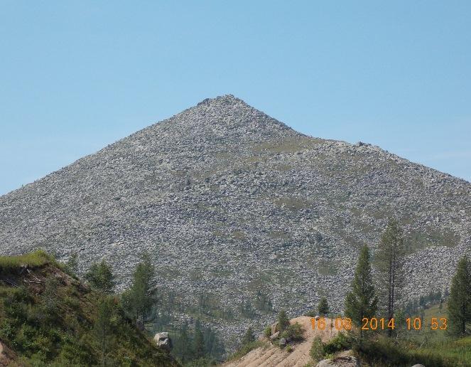 Рассыпная гора